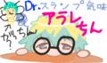id:gan2