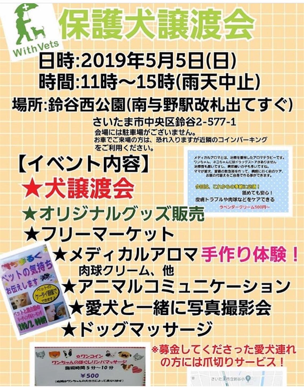 f:id:piyo3chihiro:20190424114204j:image