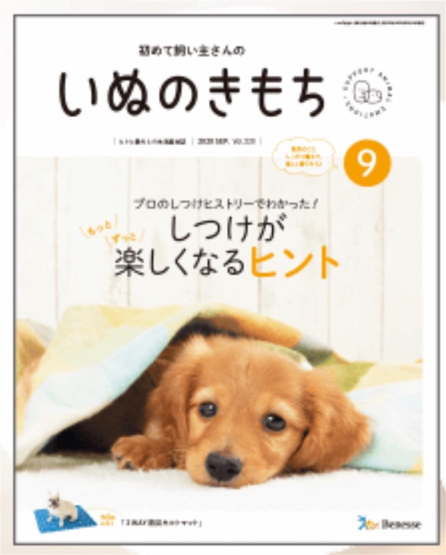 f:id:piyo3chihiro:20200813153742j:image