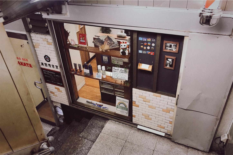 f:id:piyo3chihiro:20201211170034j:image