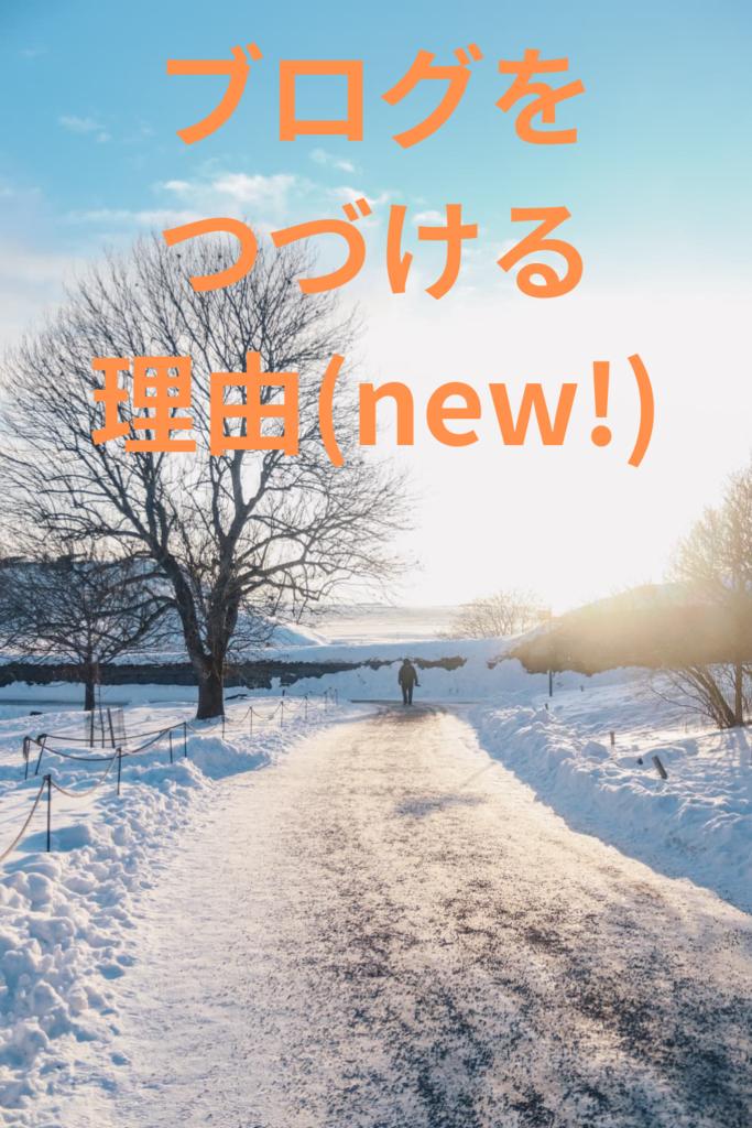 f:id:piyo_yeah:20190201223543p:plain