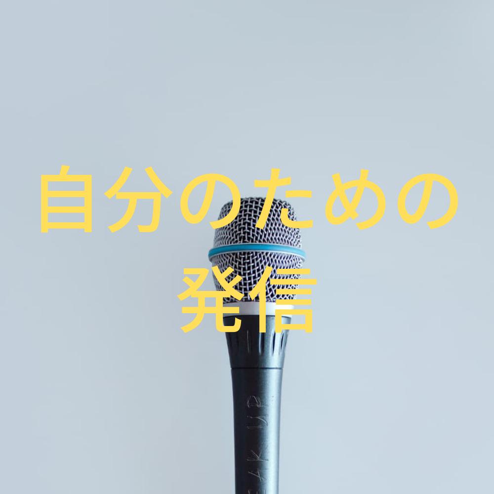 f:id:piyo_yeah:20190215235602p:plain