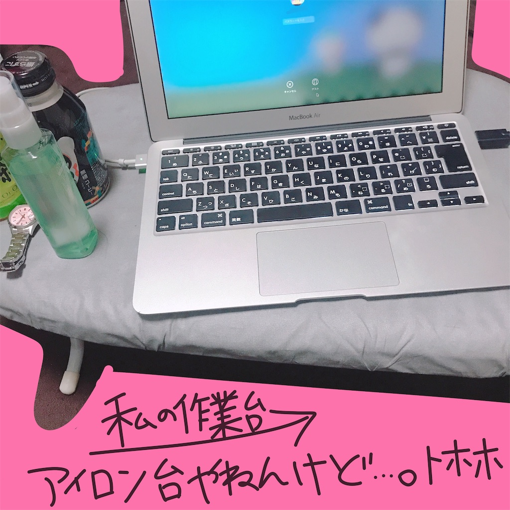 f:id:piyobiyori:20190402080312j:image
