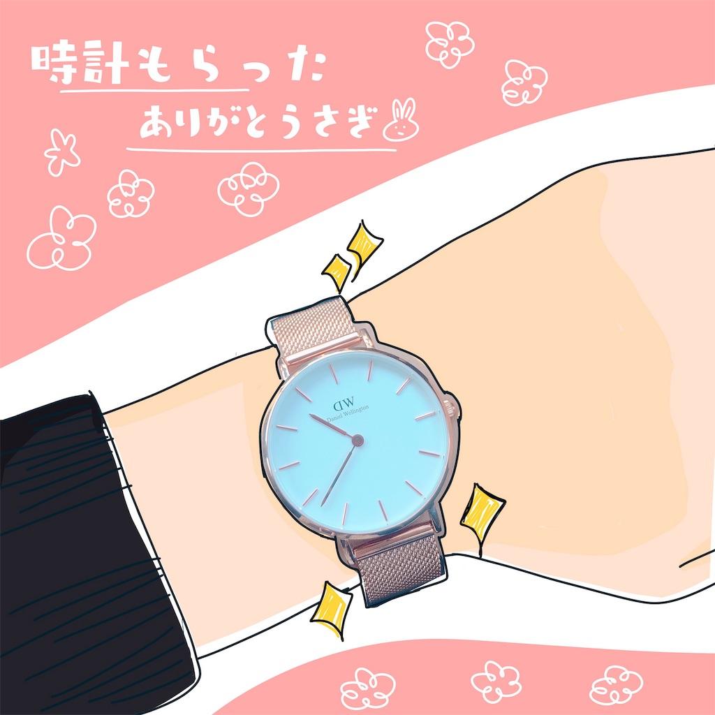 f:id:piyobiyori:20190404155718j:image