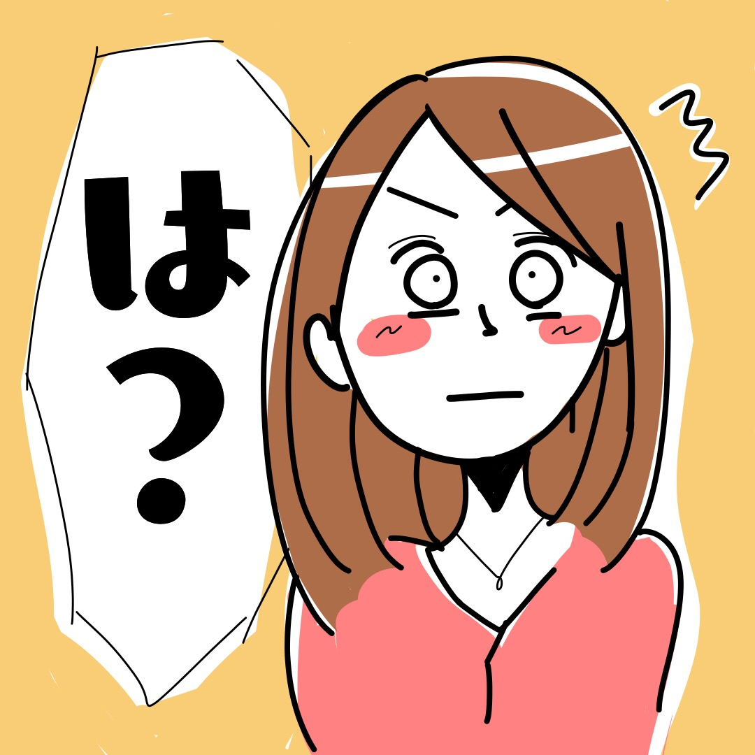 f:id:piyobiyori:20190409214026j:plain