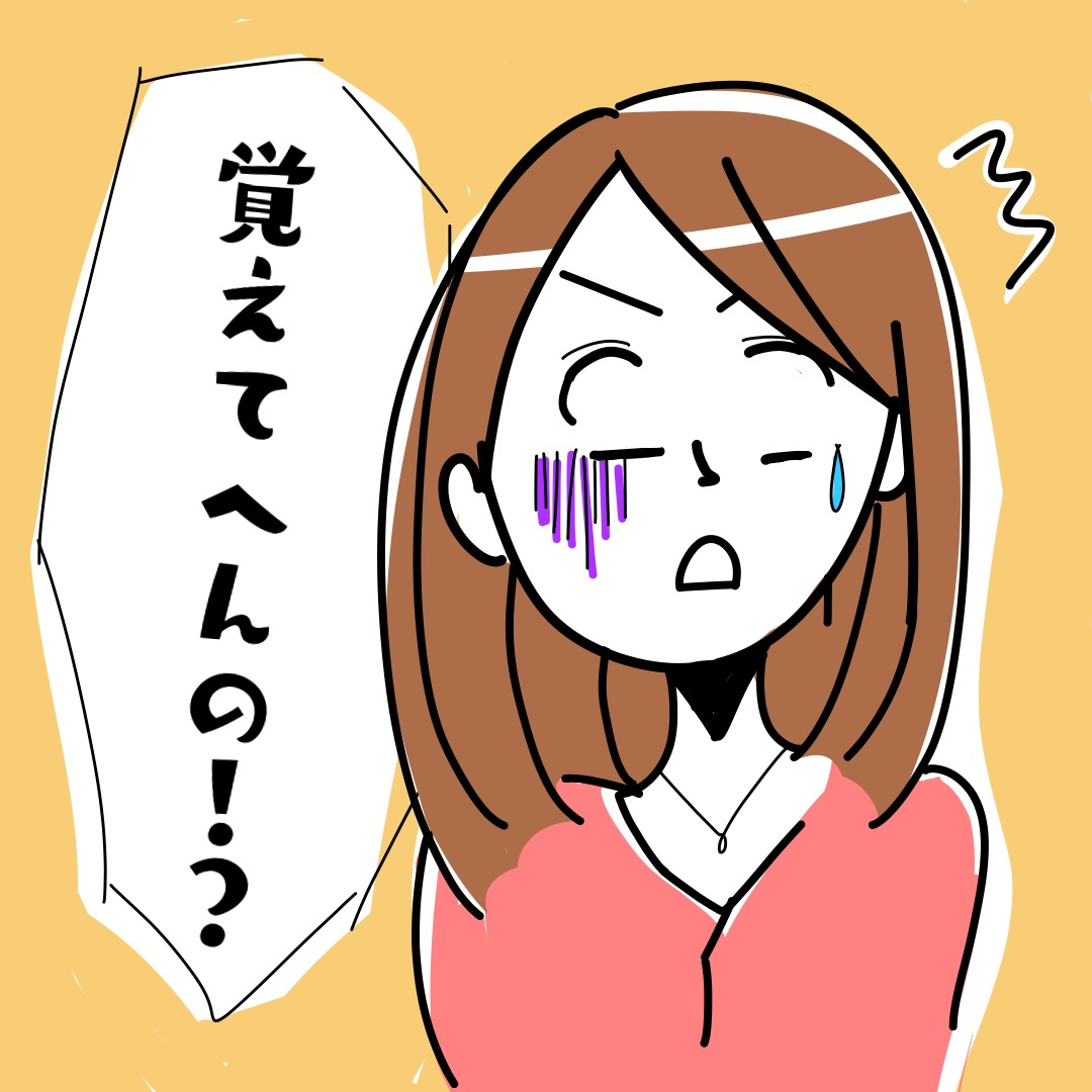 f:id:piyobiyori:20190409220248j:plain