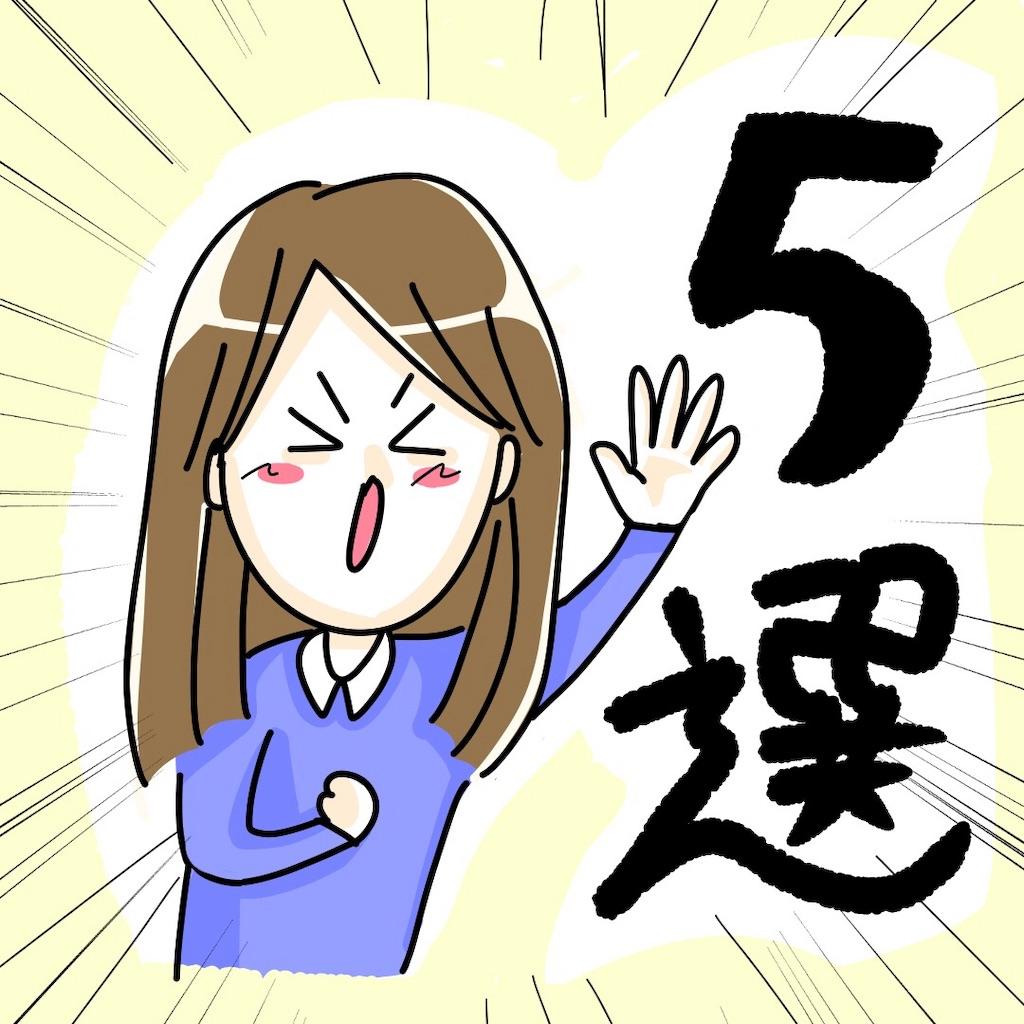 f:id:piyobiyori:20190413014951j:image