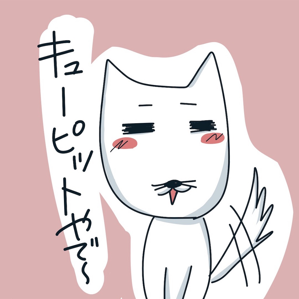 f:id:piyobiyori:20190414115428j:image