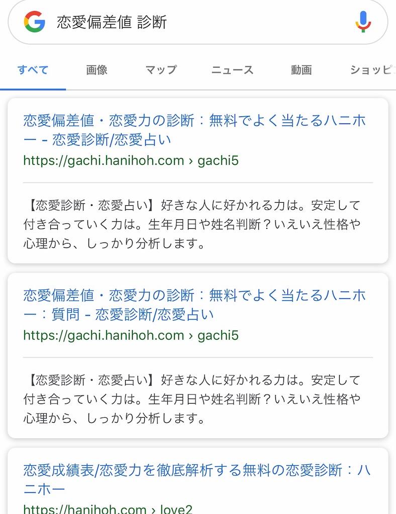 f:id:piyobiyori:20190422205702j:image
