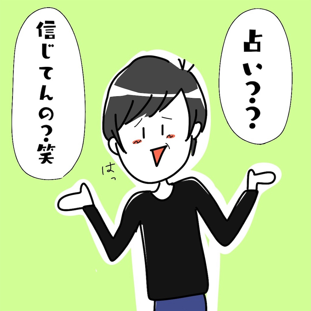 f:id:piyobiyori:20190427071043j:image