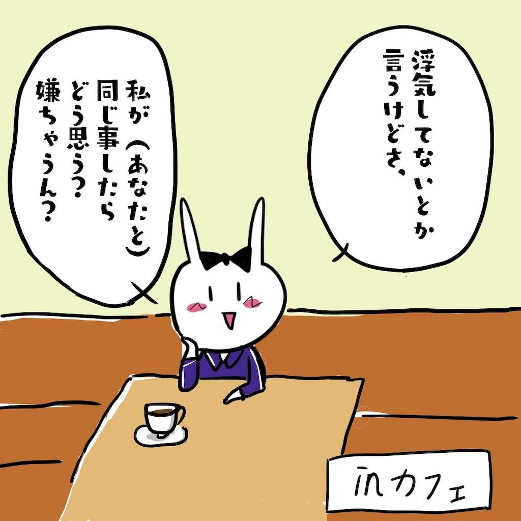 f:id:piyobiyori:20190501230821j:image
