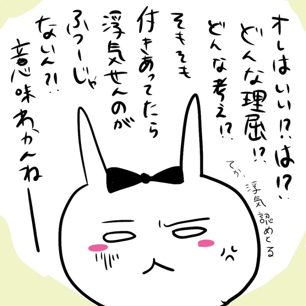 f:id:piyobiyori:20190501230903j:image