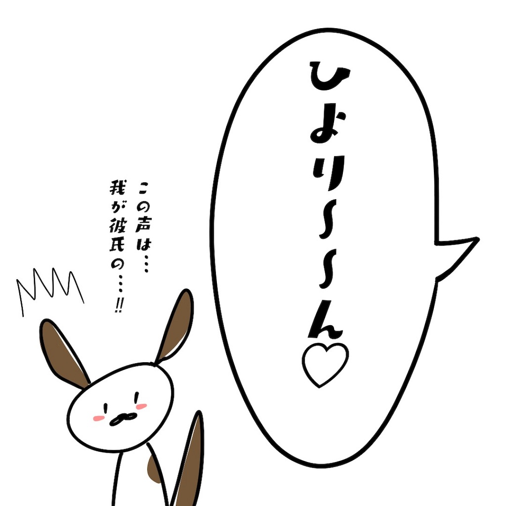 f:id:piyobiyori:20190506114141j:image