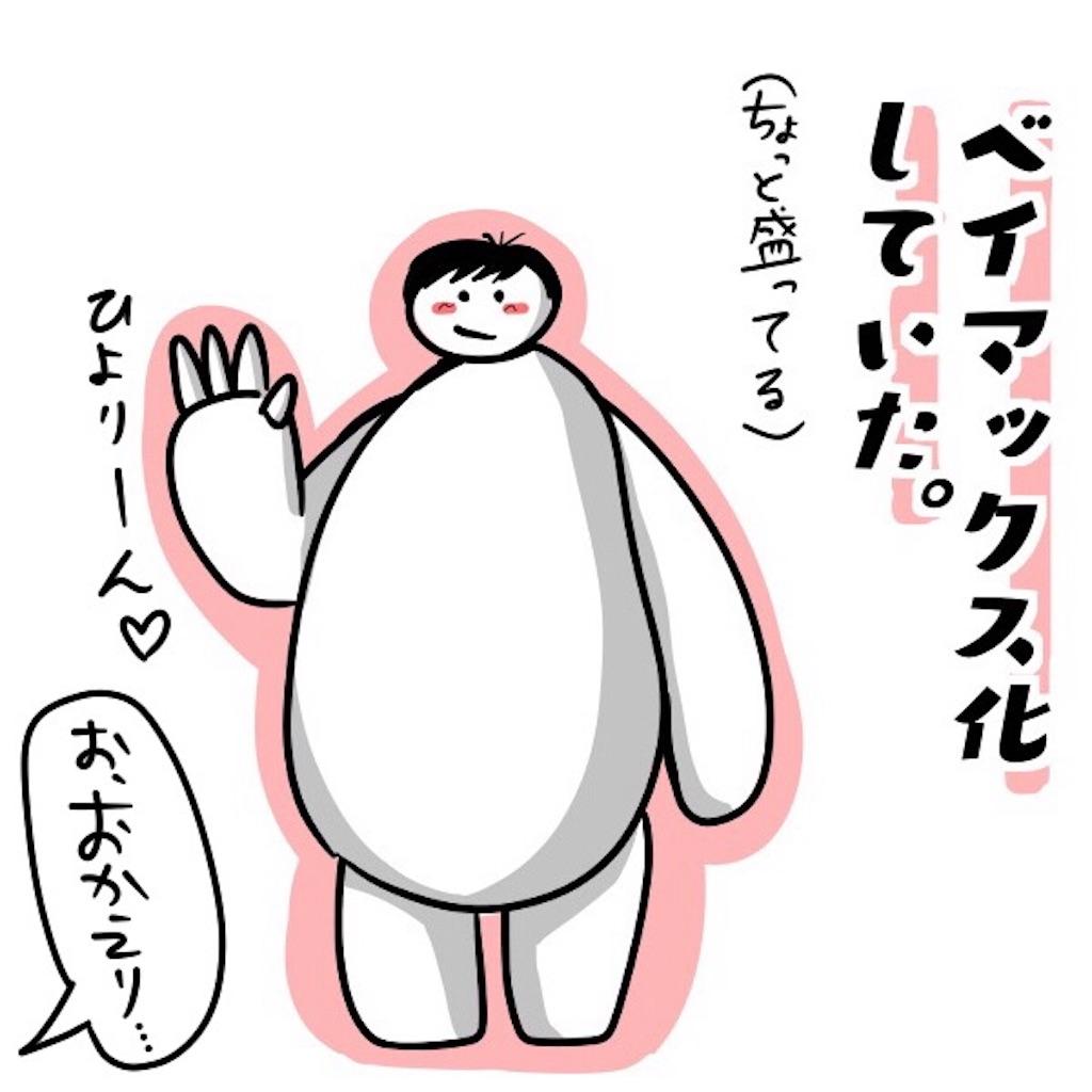 f:id:piyobiyori:20190506114204j:image