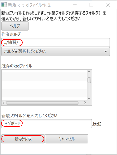 f:id:piyobu:20200530210037p:plain