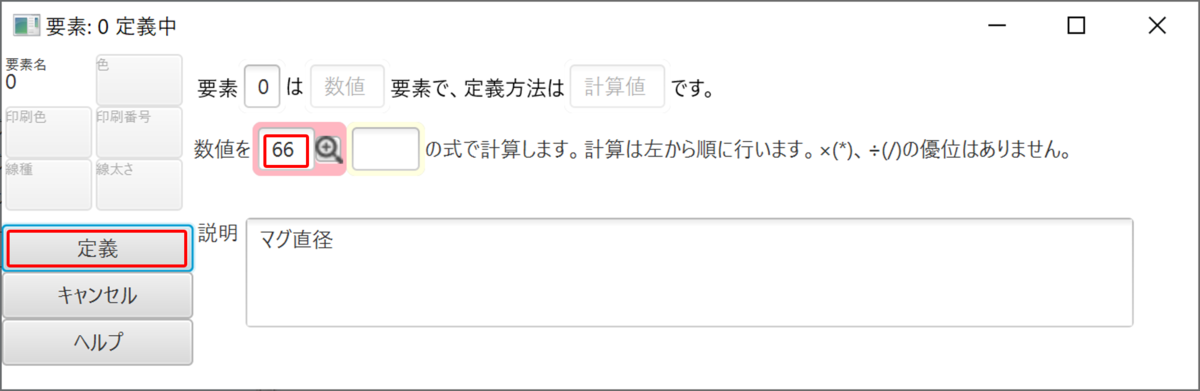 f:id:piyobu:20200530212547p:plain