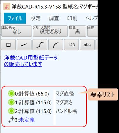f:id:piyobu:20200530212901p:plain
