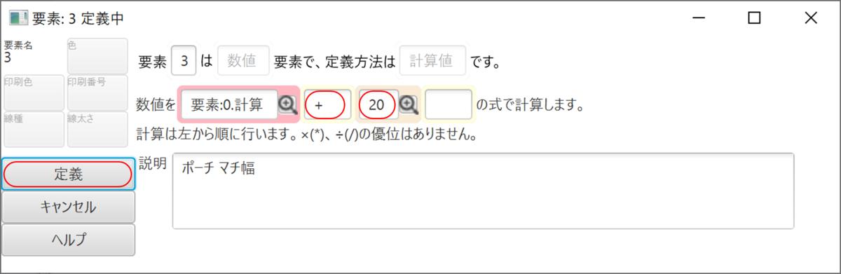 f:id:piyobu:20200530213056p:plain