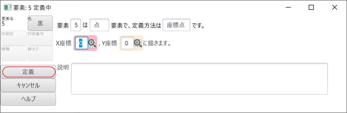f:id:piyobu:20200530213222p:plain