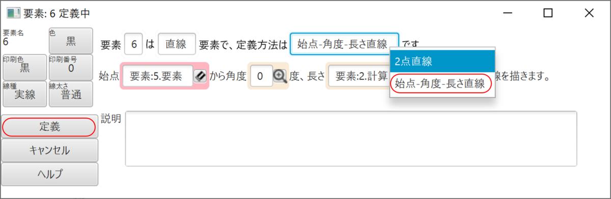f:id:piyobu:20200530213515p:plain