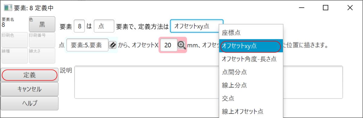 f:id:piyobu:20200530214247p:plain
