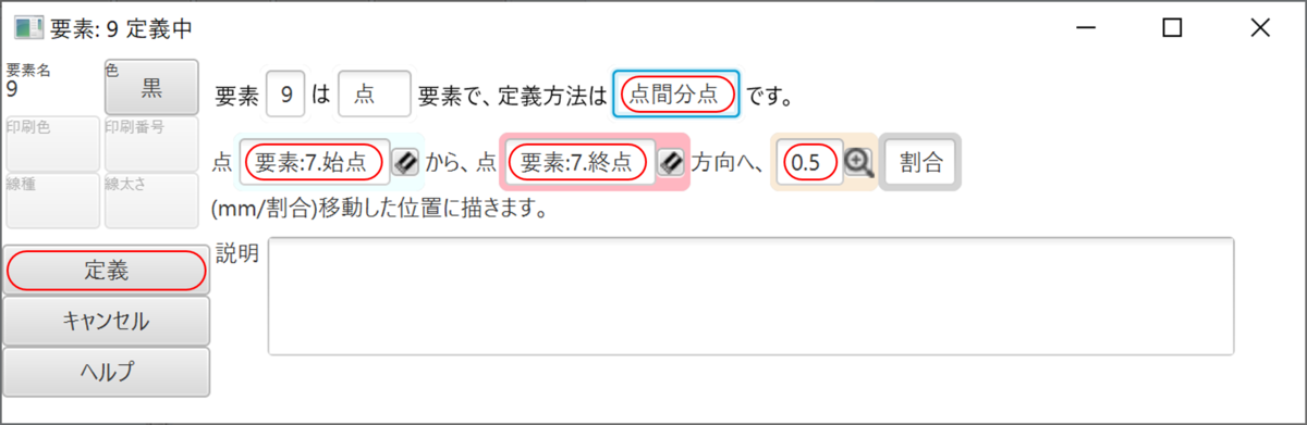 f:id:piyobu:20200530214956p:plain