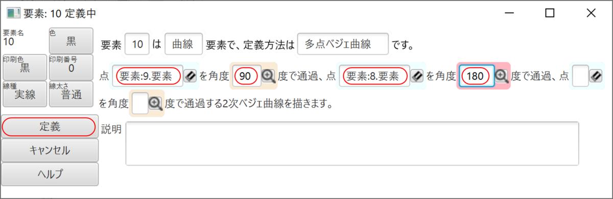f:id:piyobu:20200530220122p:plain