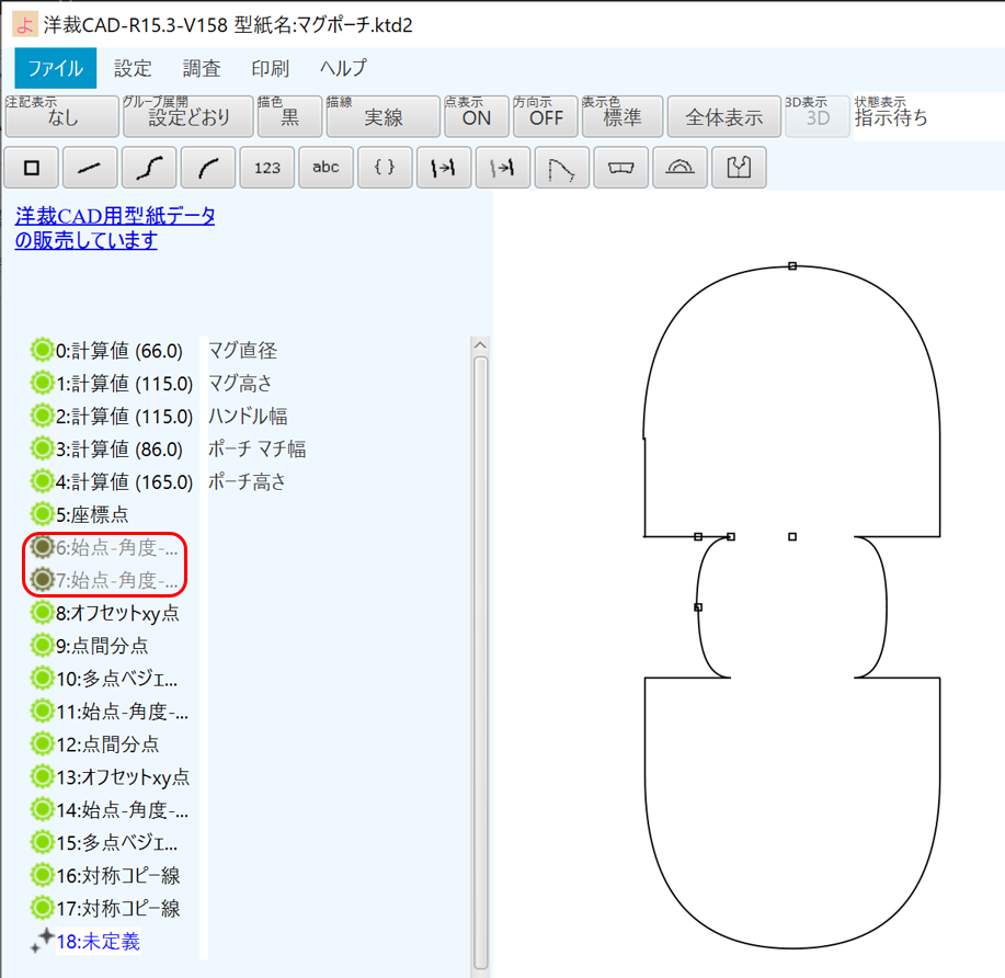f:id:piyobu:20200530230555p:plain