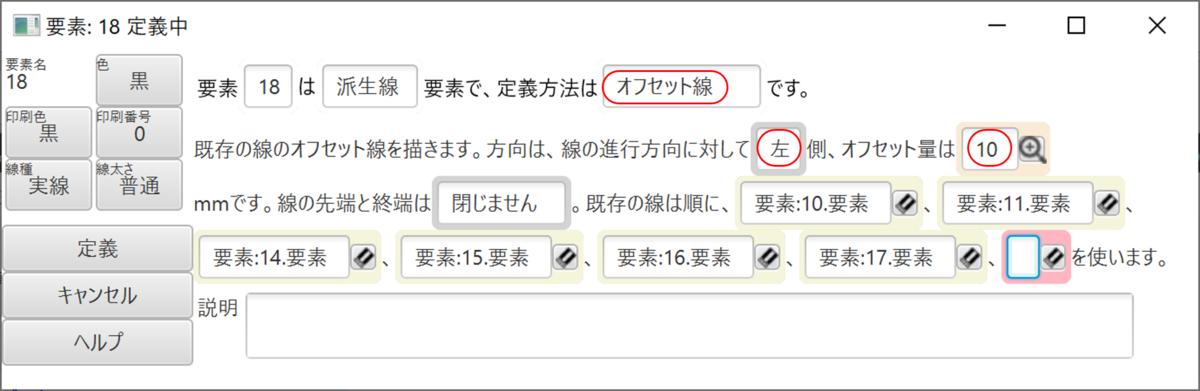 f:id:piyobu:20200530231432p:plain