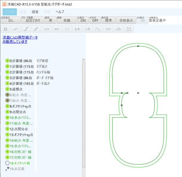 f:id:piyobu:20200530231608p:plain