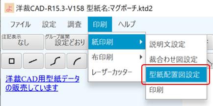 f:id:piyobu:20200601212750p:plain
