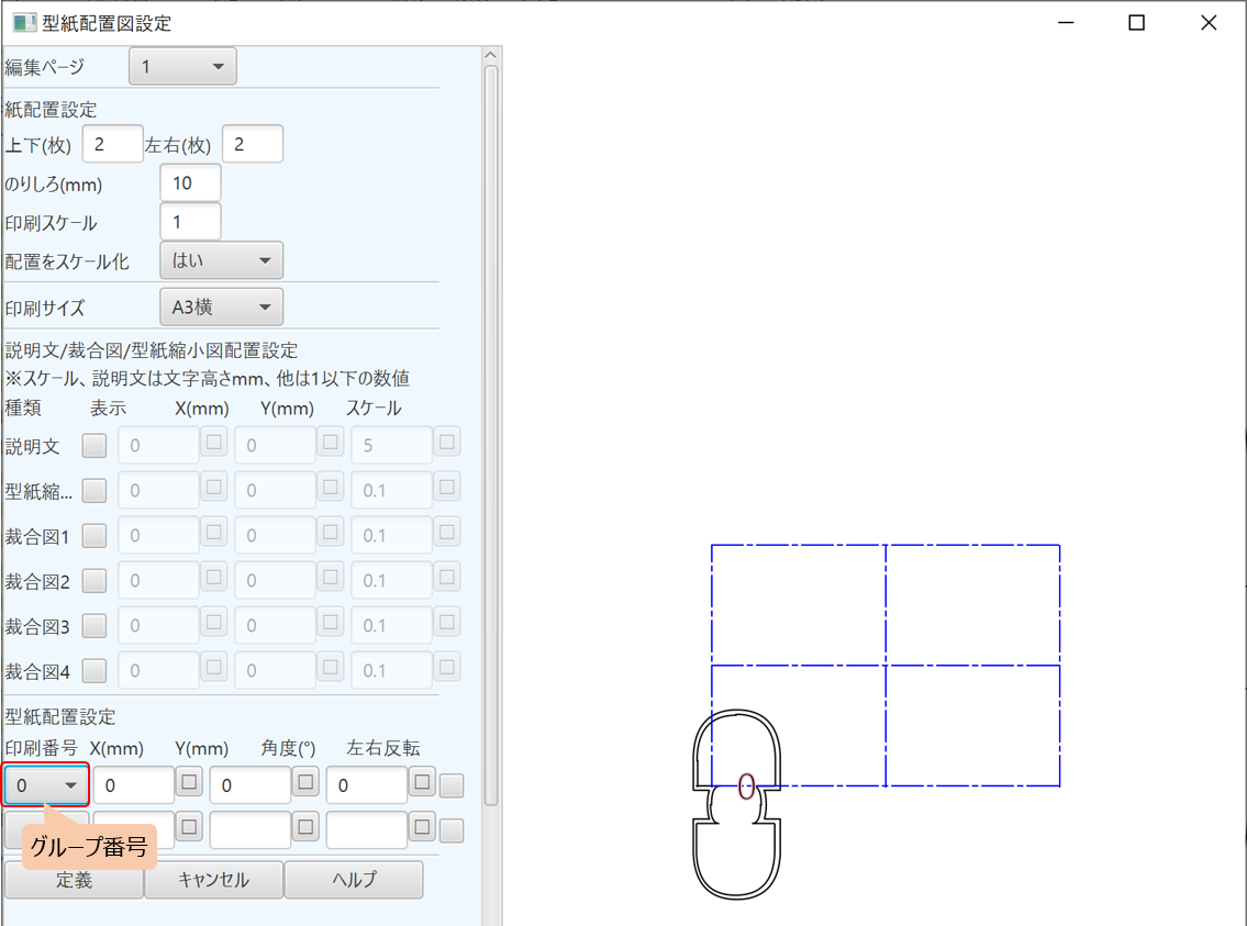 f:id:piyobu:20200601212845p:plain