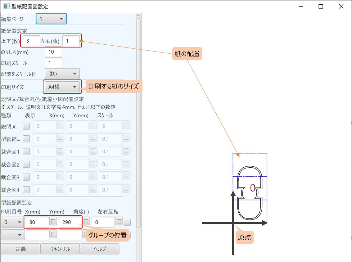 f:id:piyobu:20200601212858p:plain