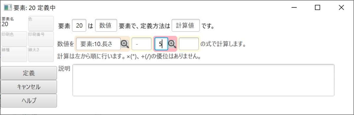 f:id:piyobu:20200601222747p:plain