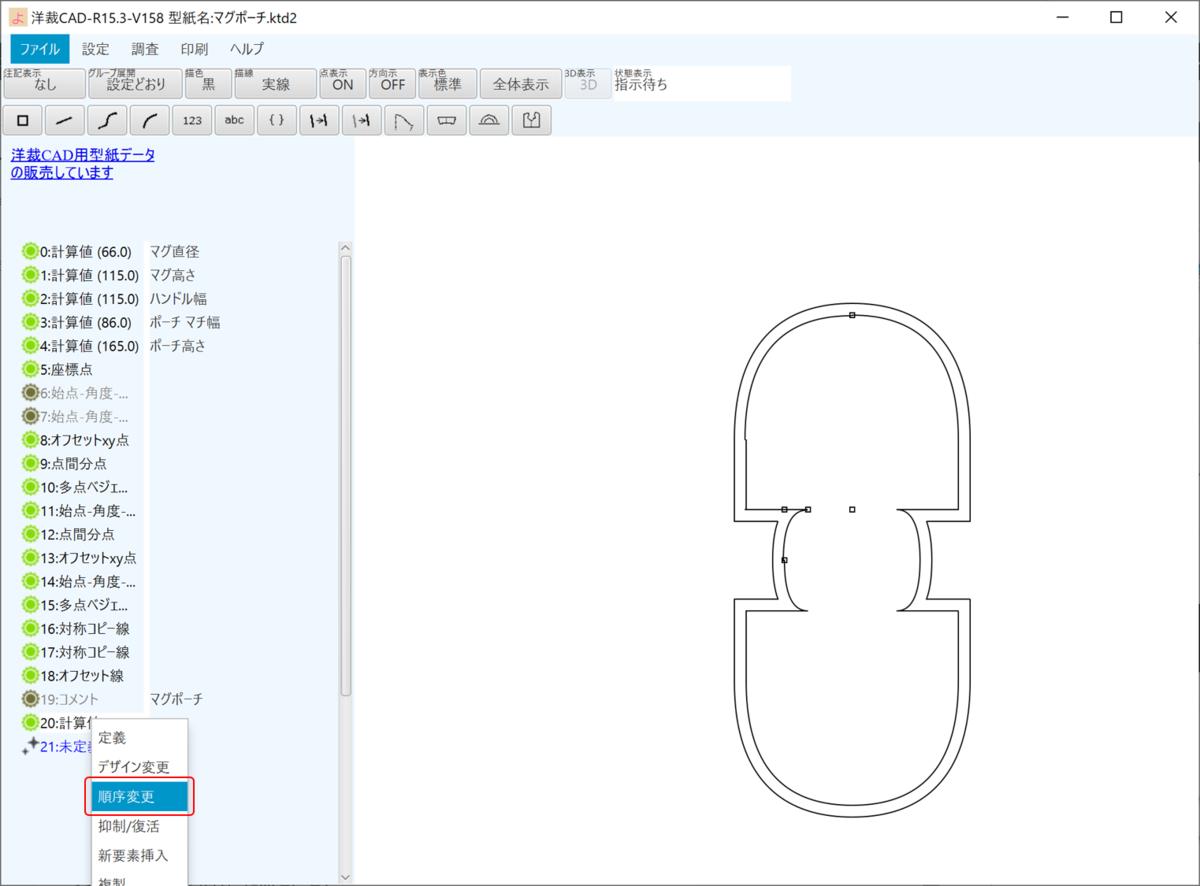 f:id:piyobu:20200601223137p:plain