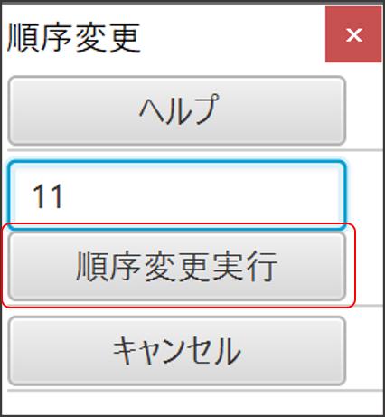 f:id:piyobu:20200601223617p:plain
