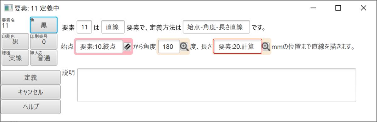 f:id:piyobu:20200601223716p:plain