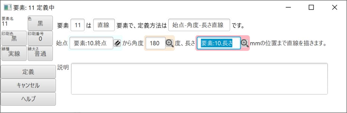 f:id:piyobu:20200601223837p:plain