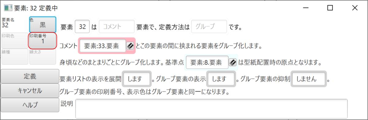 f:id:piyobu:20200601231133p:plain