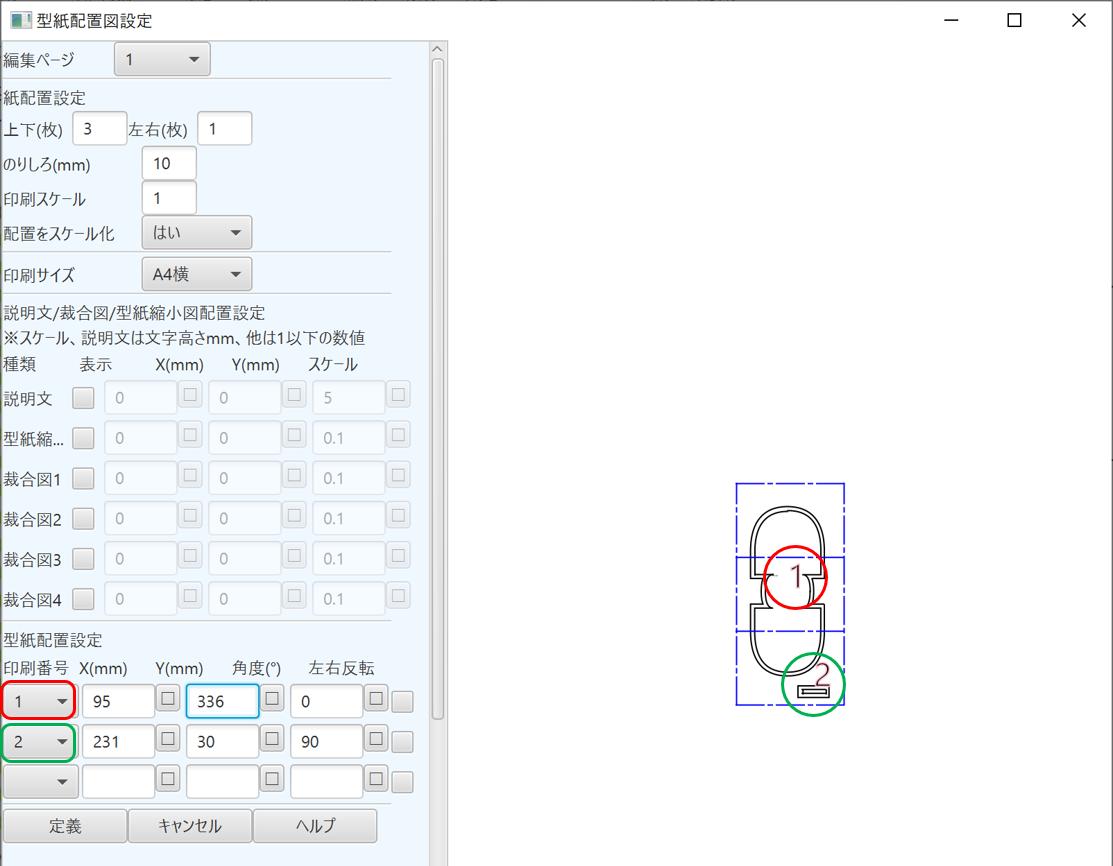 f:id:piyobu:20200601231722p:plain