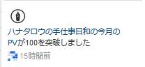 f:id:piyobu:20200806093059p:plain