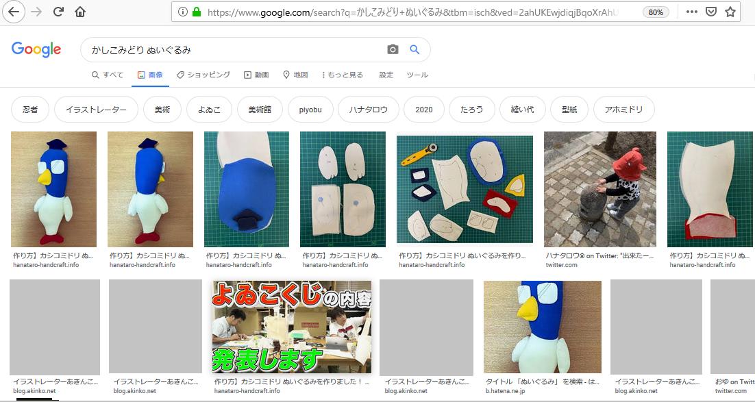 f:id:piyobu:20200806093855p:plain