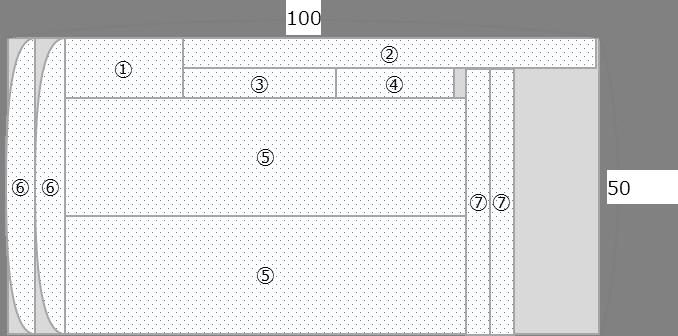 f:id:piyobu:20200825153604p:plain