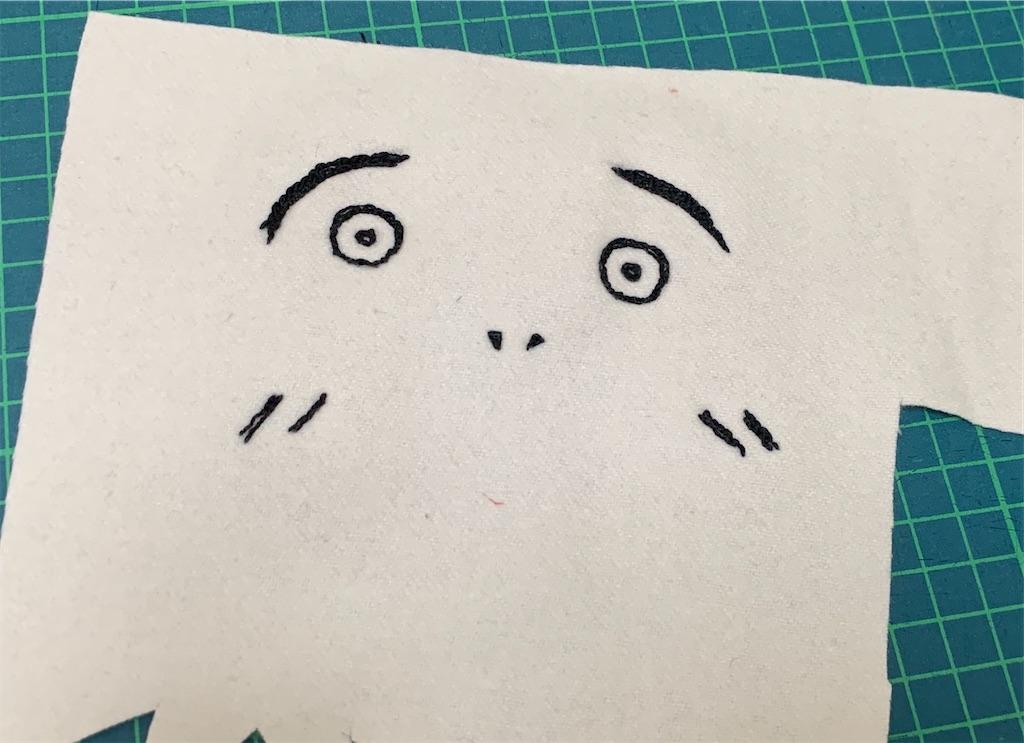 f:id:piyobu:20200928012239j:image