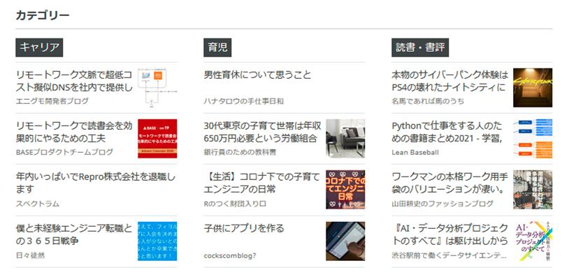 f:id:piyobu:20201224115446p:plain