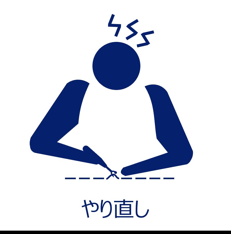 f:id:piyobu:20210728223100p:plain