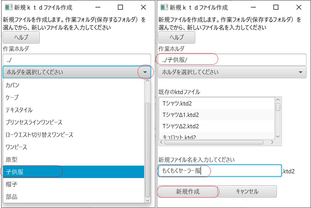 f:id:piyobu:20210807233025p:plain