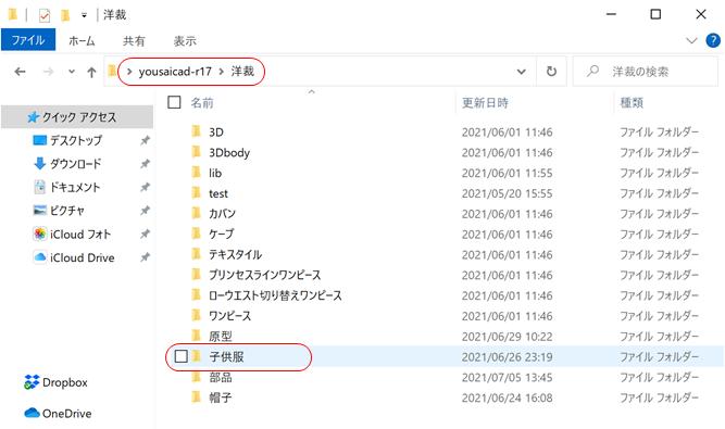 f:id:piyobu:20210807233301p:plain