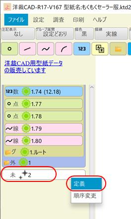 f:id:piyobu:20210807234242p:plain