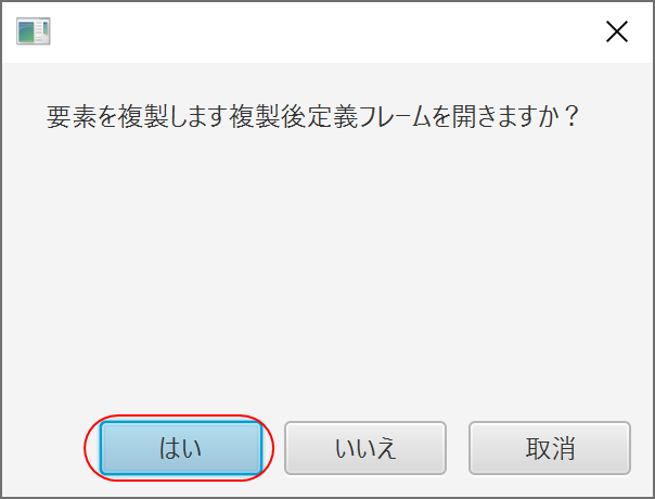 f:id:piyobu:20210809171617p:plain
